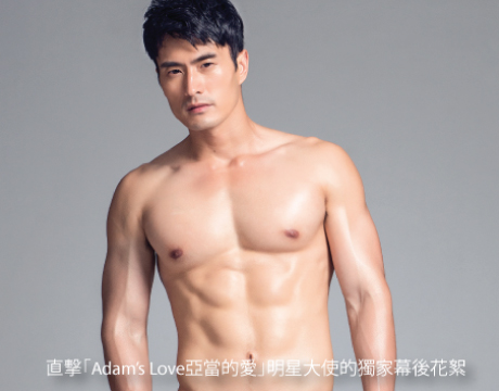 Thai gay actor